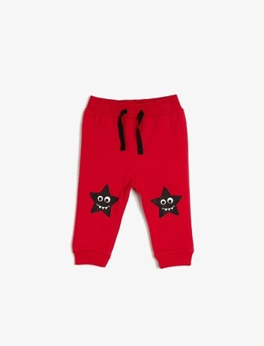 Koton Kids Sweatpant Bordo